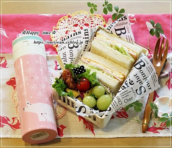 サンドイッチ弁当と増税前にコストコ♪_f0348032_17082306.jpg