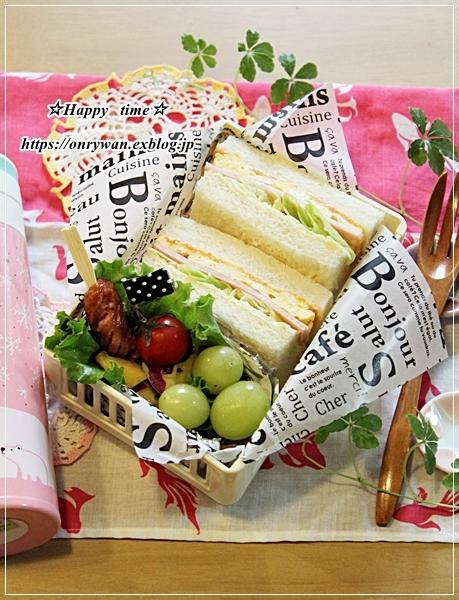 サンドイッチ弁当と増税前にコストコ♪_f0348032_17084032.jpg