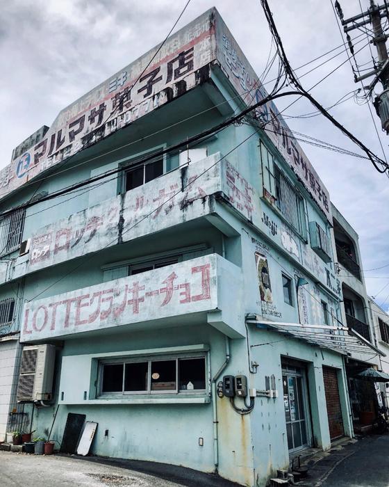 宮古島市平良西里 / iPhone 8_c0334533_15354158.jpg