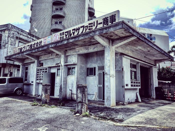 宮古島市平良西里 / iPhone 8_c0334533_15364242.jpg