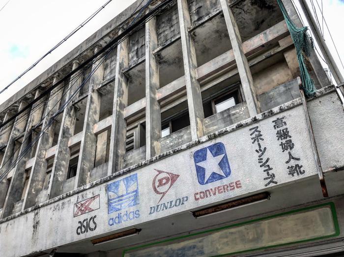 宮古島市平良西里 / iPhone 8_c0334533_15374356.jpg