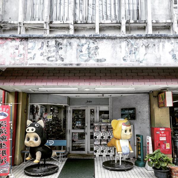 宮古島市平良西里 / iPhone 8_c0334533_15411461.jpg