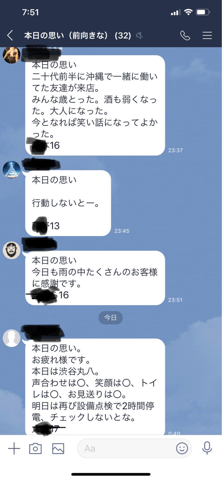 e0069433_08112510.jpg