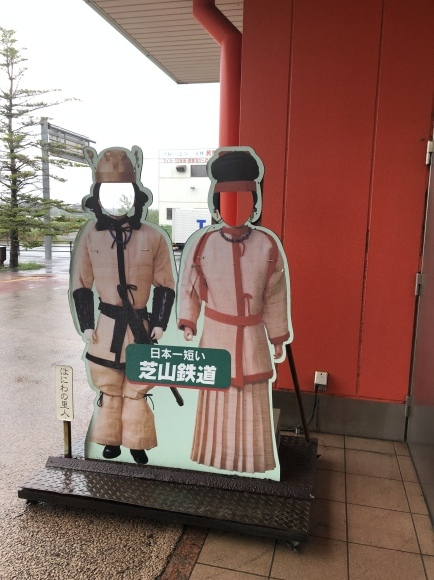 芝山千代田駅_f0290135_11494414.jpeg
