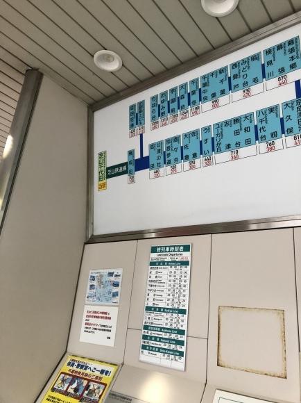 芝山千代田駅_f0290135_11501094.jpeg