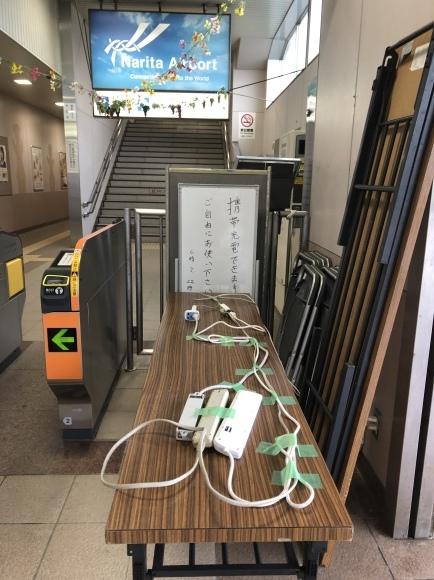 芝山千代田駅_f0290135_11512746.jpeg
