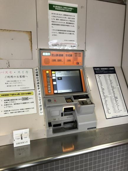 芝山千代田駅_f0290135_12212261.jpeg