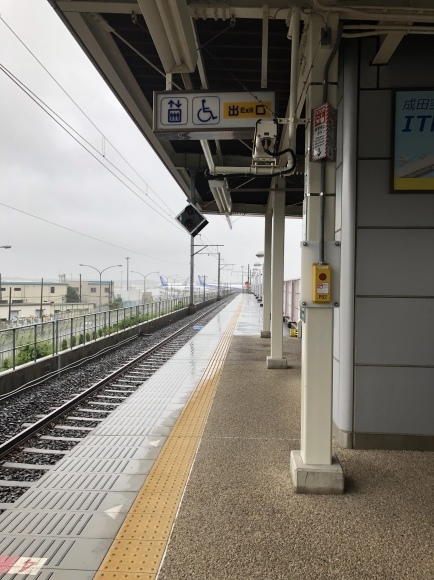 芝山千代田駅_f0290135_12275209.jpeg