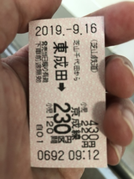 芝山千代田駅_f0290135_12280928.jpeg