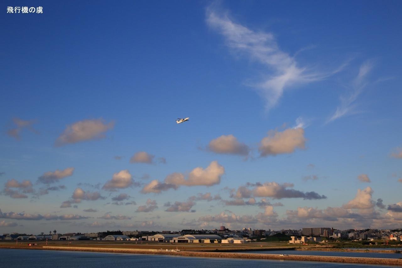 天使の待つ空へ  Q400CC  琉球エアコミューター(RC)_b0313338_11033355.jpg