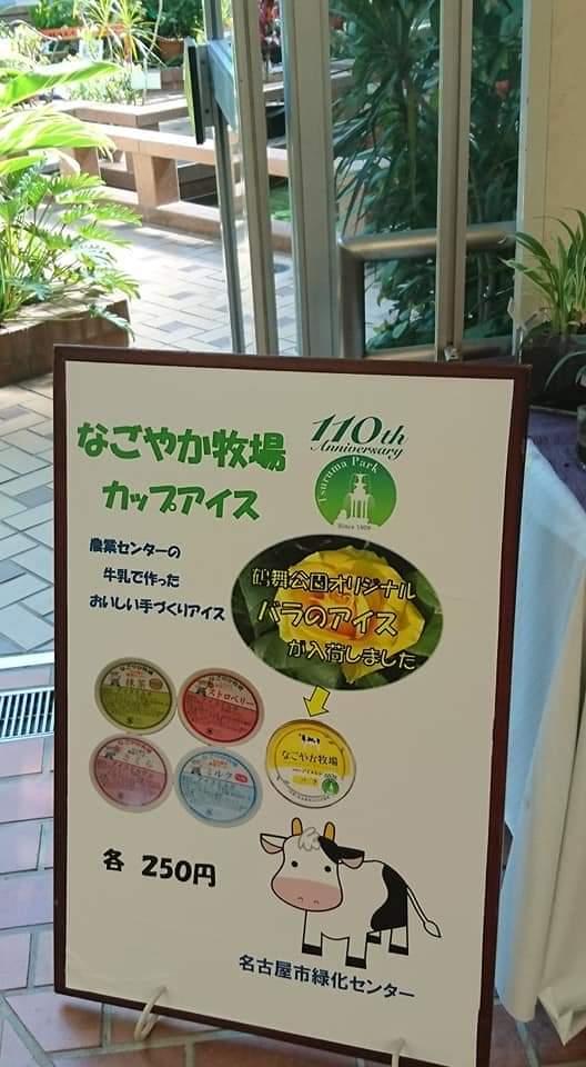 鶴舞公園 「散策編」_f0373339_07530313.jpg