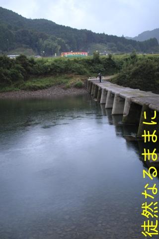 沈下橋と鉄道ホビートレイン(JR予土線)_d0285540_19503940.jpg