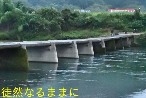 沈下橋と鉄道ホビートレイン(JR予土線)_d0285540_20045269.jpg