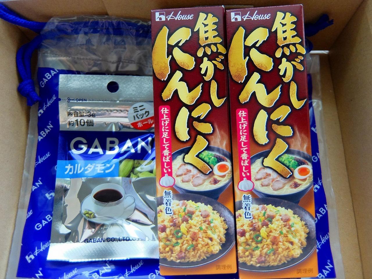 お豆腐のおくら香ばしにんにくのせ♪_e0175443_08451062.jpg