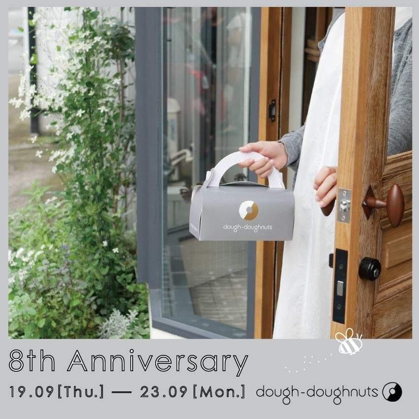 8th Anniversary ! Special 5days!! 9.19(thu)‐23(mon)_a0221457_14271134.jpg