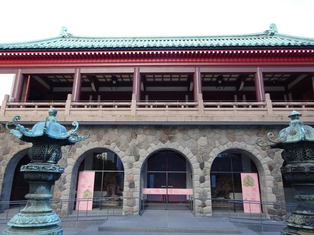 THE OKURA TOKYO (オークラ東京)(1)_b0405262_1939375.jpg