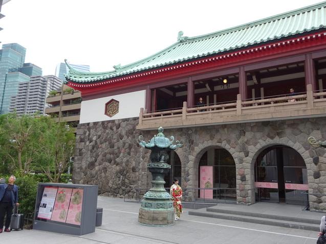 THE OKURA TOKYO (オークラ東京)(1)_b0405262_1939891.jpg