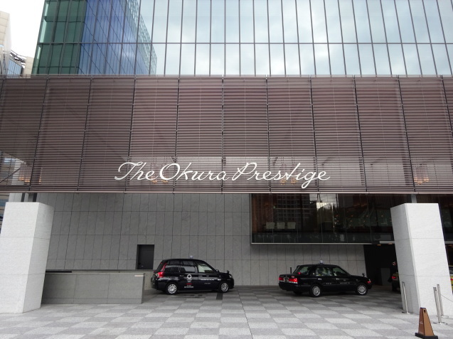 THE OKURA TOKYO (オークラ東京)(1)_b0405262_19545759.jpg