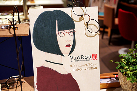 VioRou展 開催中!_e0267277_12580051.jpg
