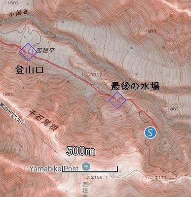 旧歩荷道から西穂高岳_e0064783_14372649.jpg