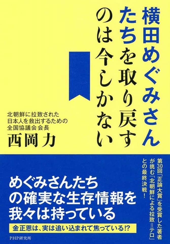 古川支部長、全北陸大会成功おめでとう!_c0186691_10521662.jpg
