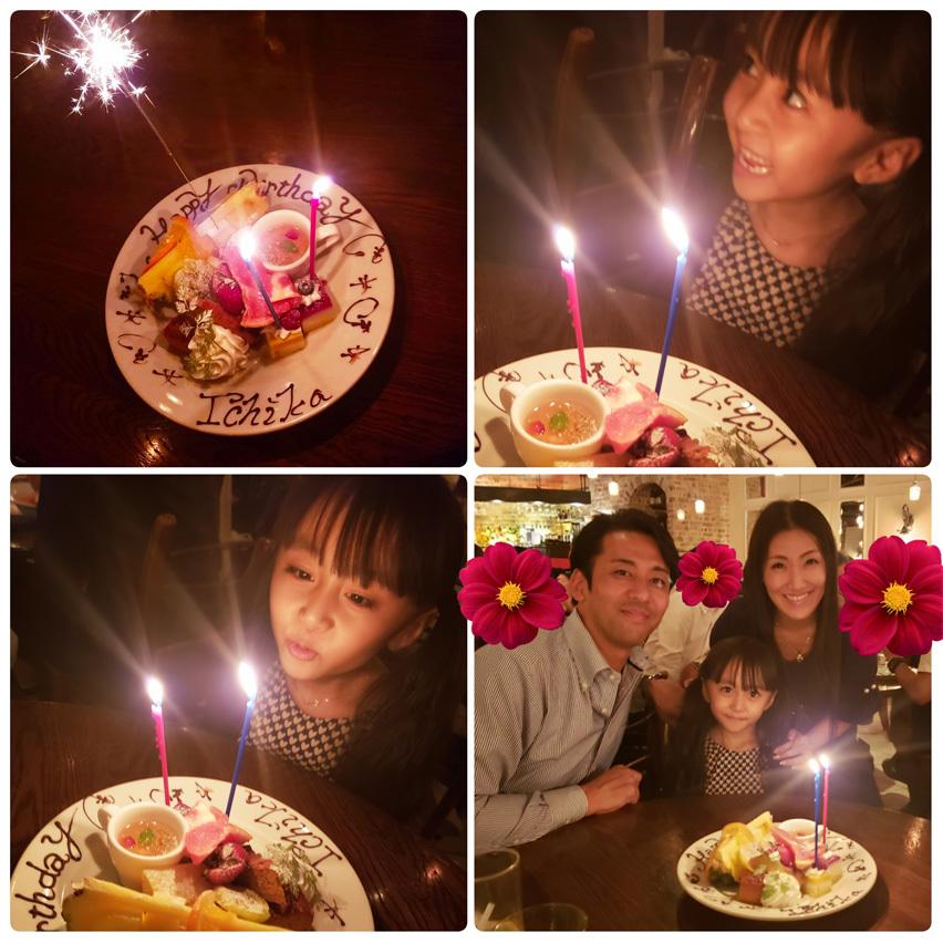 『ミュシャ展』『教会の鐘』『とりさんのにじ』…娘、7歳になりました。_d0224894_03395169.jpg