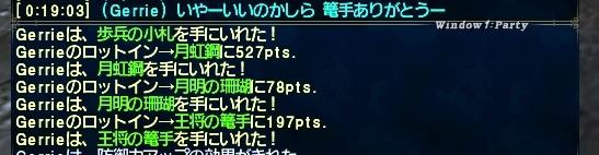 c0048296_21050668.jpg