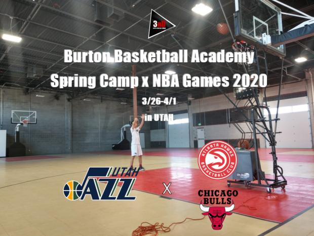 Spring Camp & NBA Utah Jazz Home Game_a0326598_13382730.png