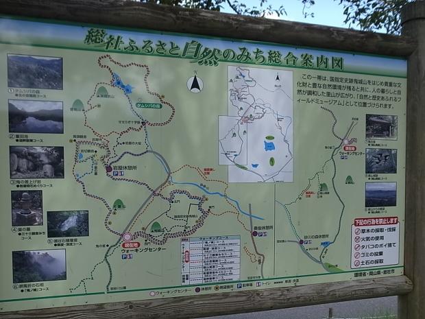 鬼ノ城散策~備中福山城跡まで_f0197703_09253869.jpg