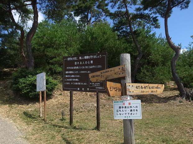 鬼ノ城散策~備中福山城跡まで_f0197703_09265939.jpg
