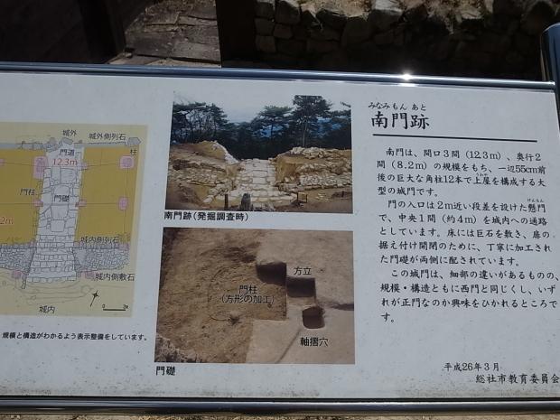 鬼ノ城散策~備中福山城跡まで_f0197703_09371340.jpg