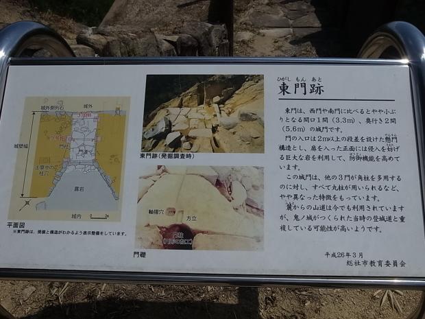 鬼ノ城散策~備中福山城跡まで_f0197703_09394906.jpg