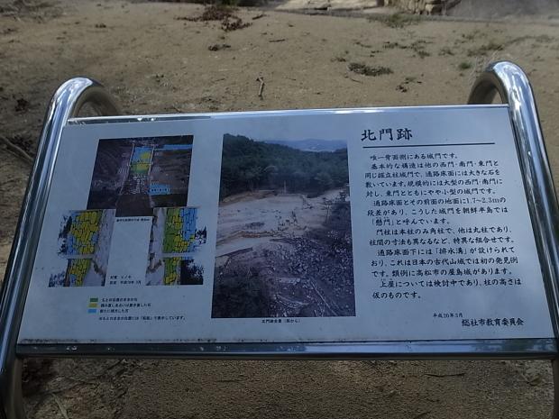 鬼ノ城散策~備中福山城跡まで_f0197703_09471039.jpg