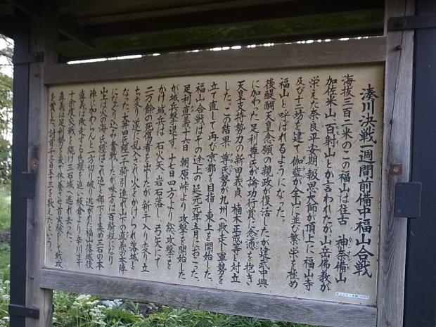 鬼ノ城散策~備中福山城跡まで_f0197703_10024163.jpg
