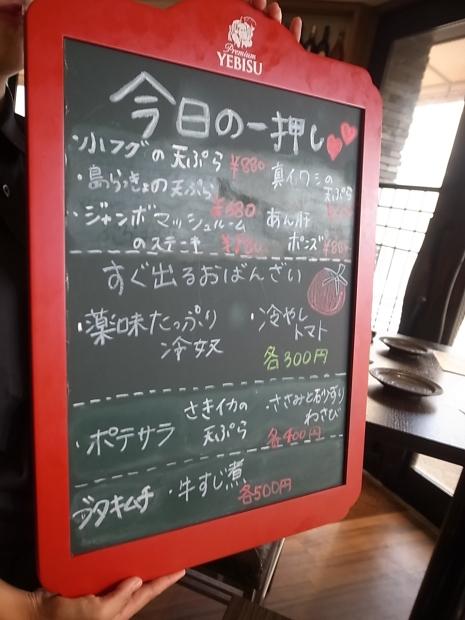 多酒和彩 とっと@岡山市北区中山下_f0197703_18132782.jpg