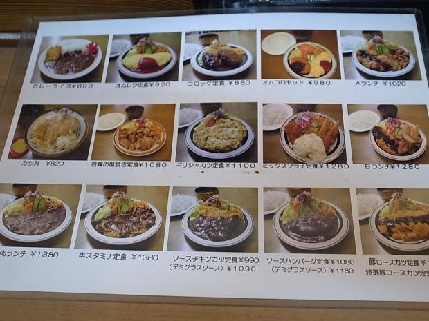 洋食の店 ブ~ン@総社市中央_f0197703_18291680.jpg
