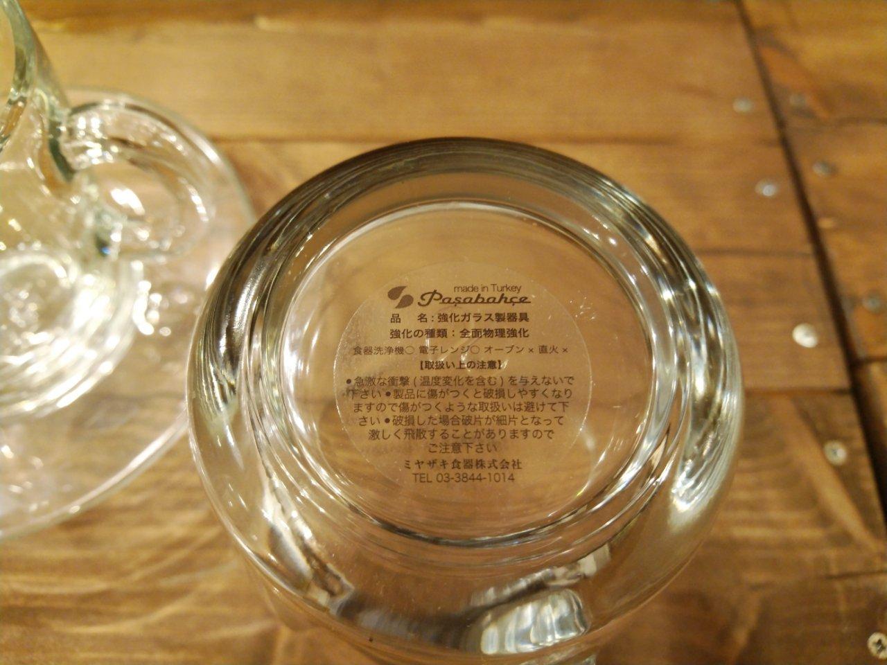 こんな耐熱ガラスカップを探してた_f0255704_22104417.jpg