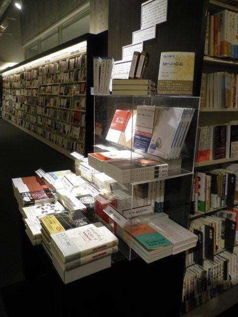 ブックフェア「『ブルーノ・ラトゥールの取説』をより深く読むために」_a0018105_14030486.jpg