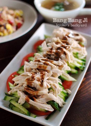 バンバンジーと、カラフルな玄米炒飯_b0253205_09033349.jpg
