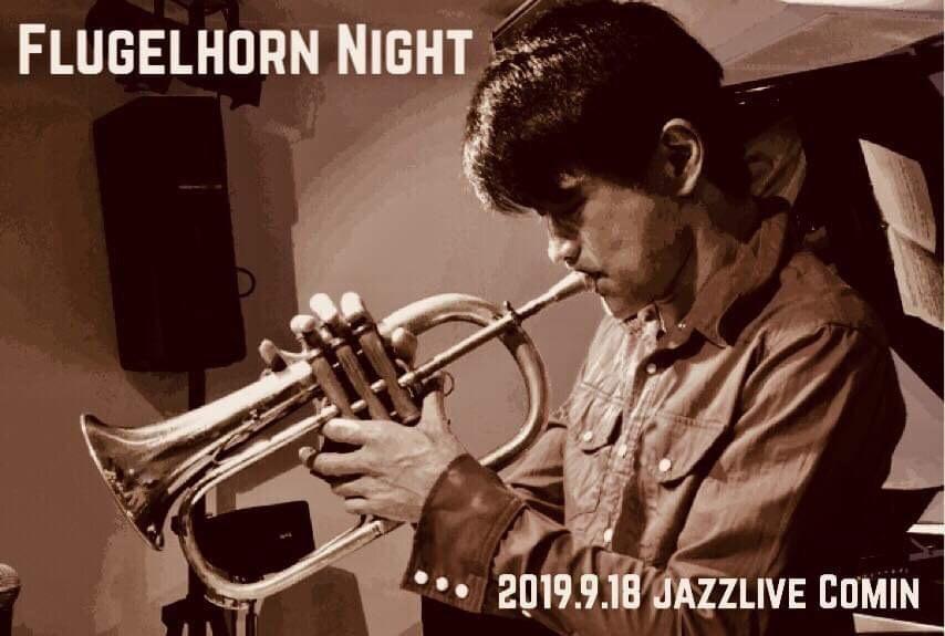 広島 Jazzlive Cominジャズライブカミン   本日18日水曜日のライブ_b0115606_12045737.jpeg