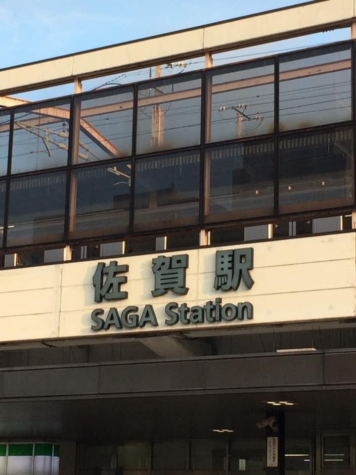 佐賀県遠征_d0367608_10304604.jpeg