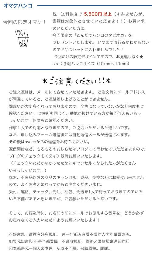 f0079110_20124863.jpg