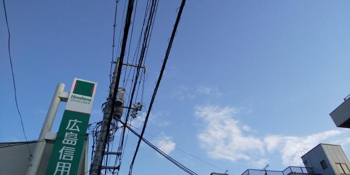 本日も広島は快晴です。_e0094315_11360968.jpg