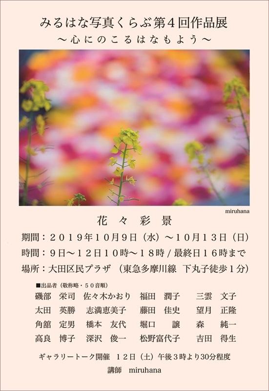 花菜ガーデン満喫。_c0037519_14572805.jpg