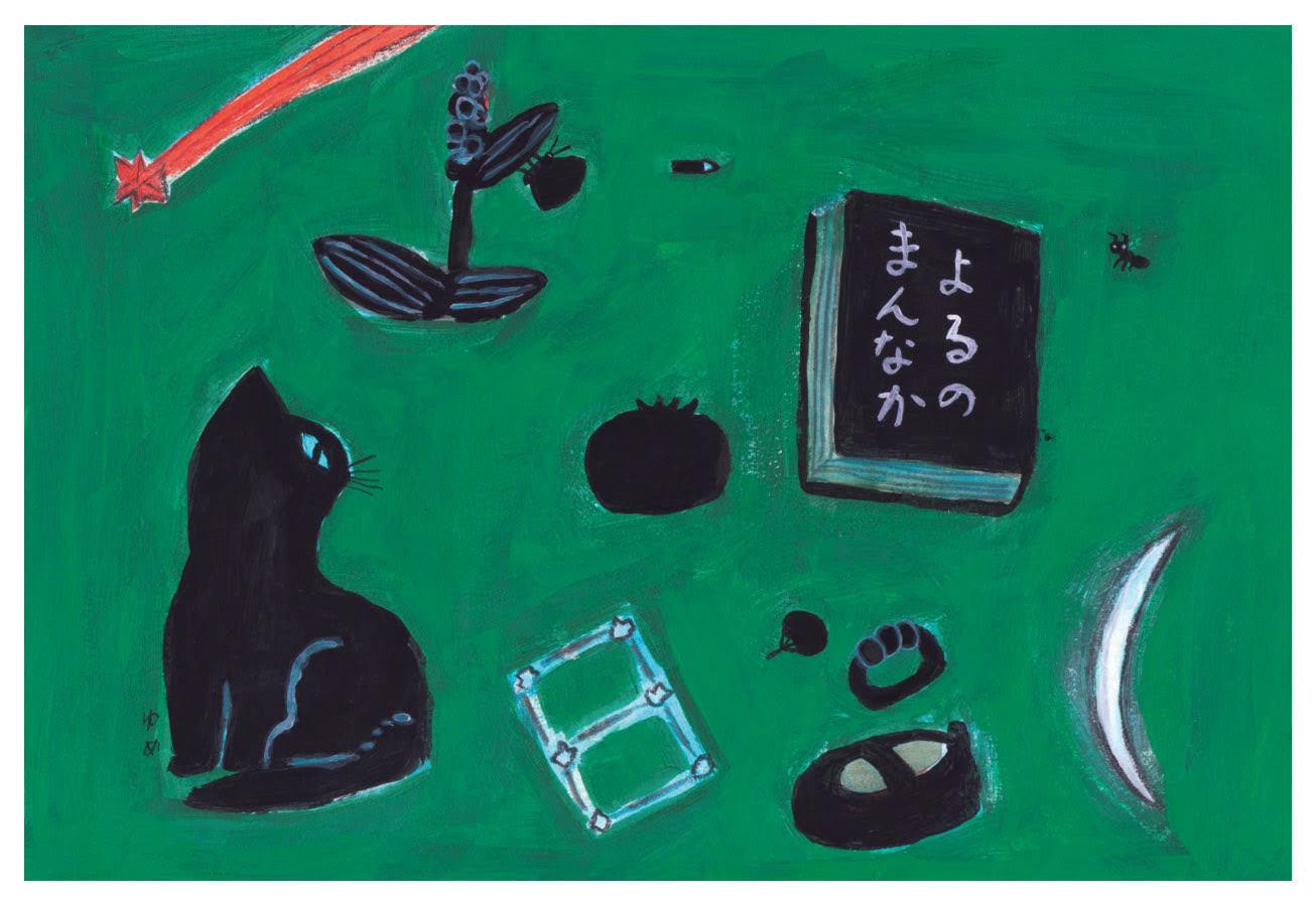 「よるのまんなか」原画展 in tango_b0241033_17545381.jpg