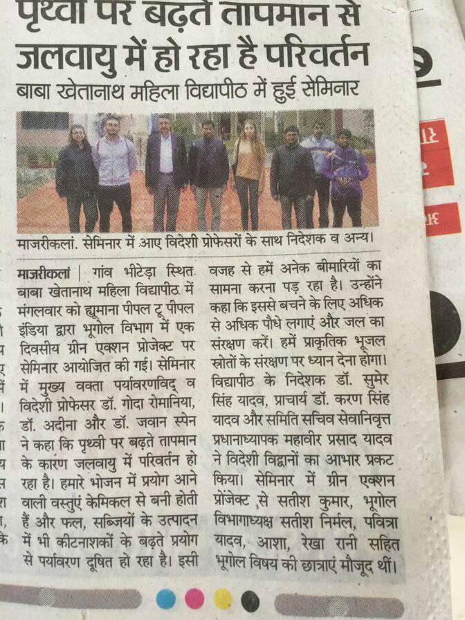 インドでボランティア:新聞で紹介されました!_a0383739_06514337.jpg