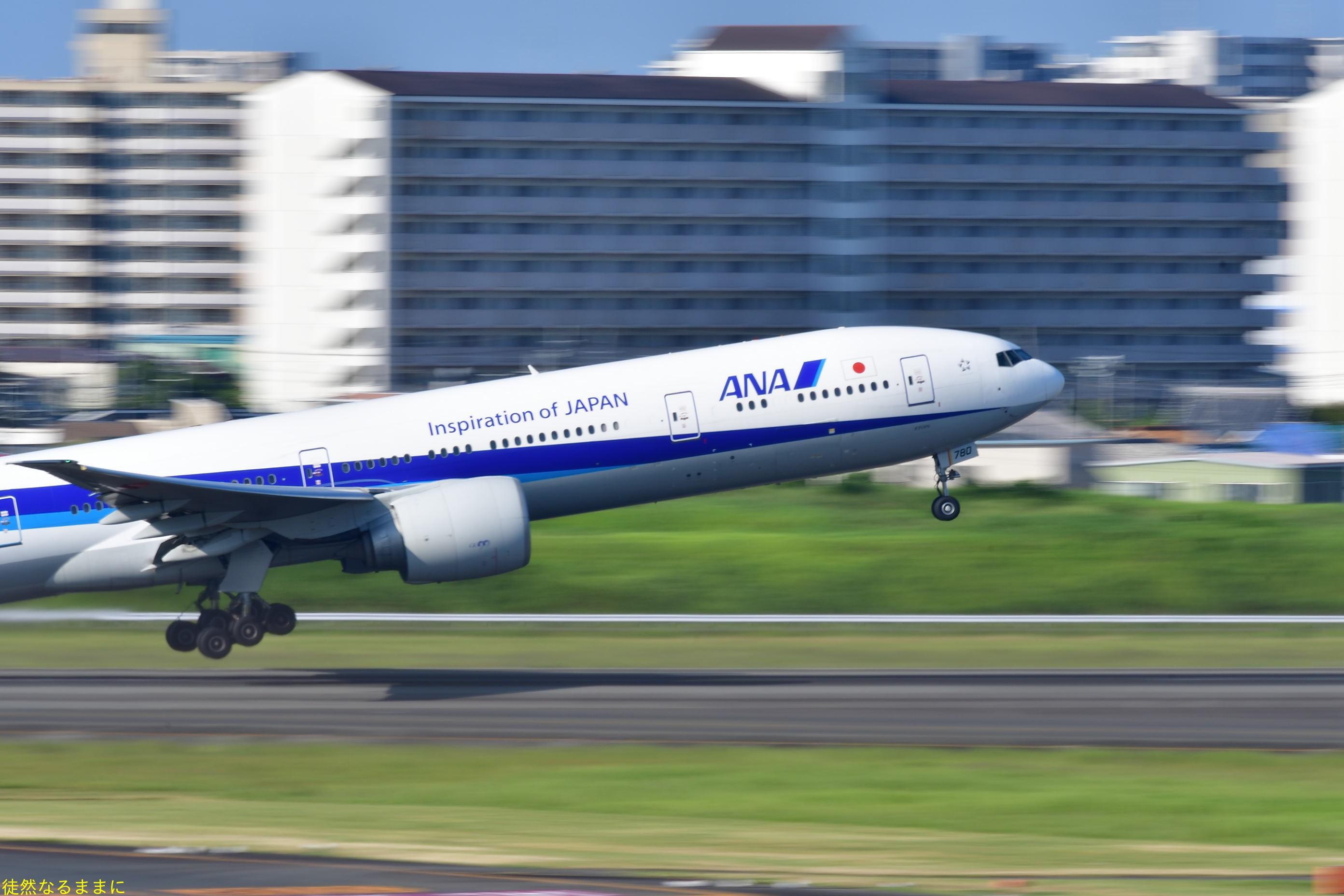 伊丹空港_d0285540_06410489.jpg