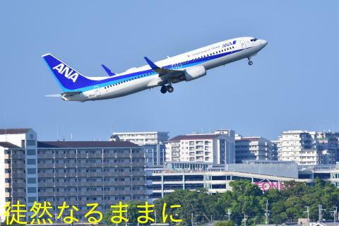 伊丹空港_d0285540_06410698.jpg