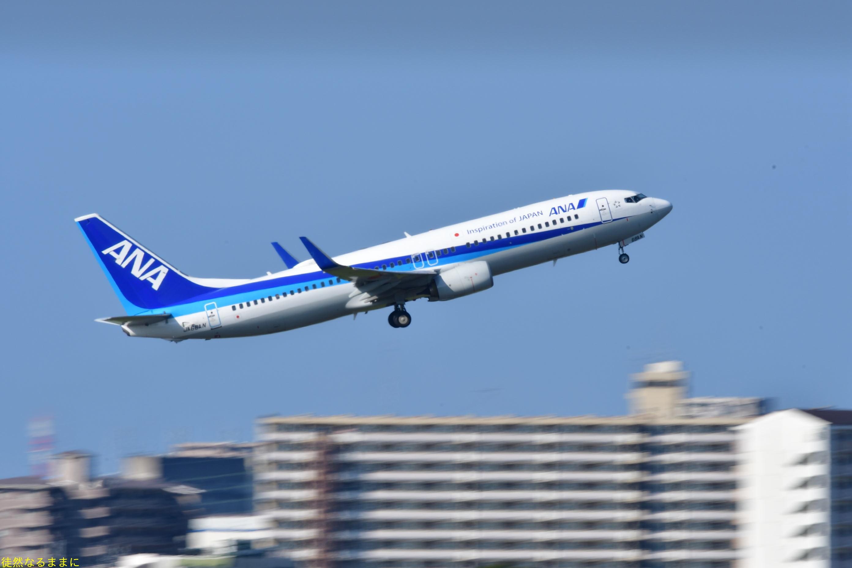 伊丹空港_d0285540_06410945.jpg
