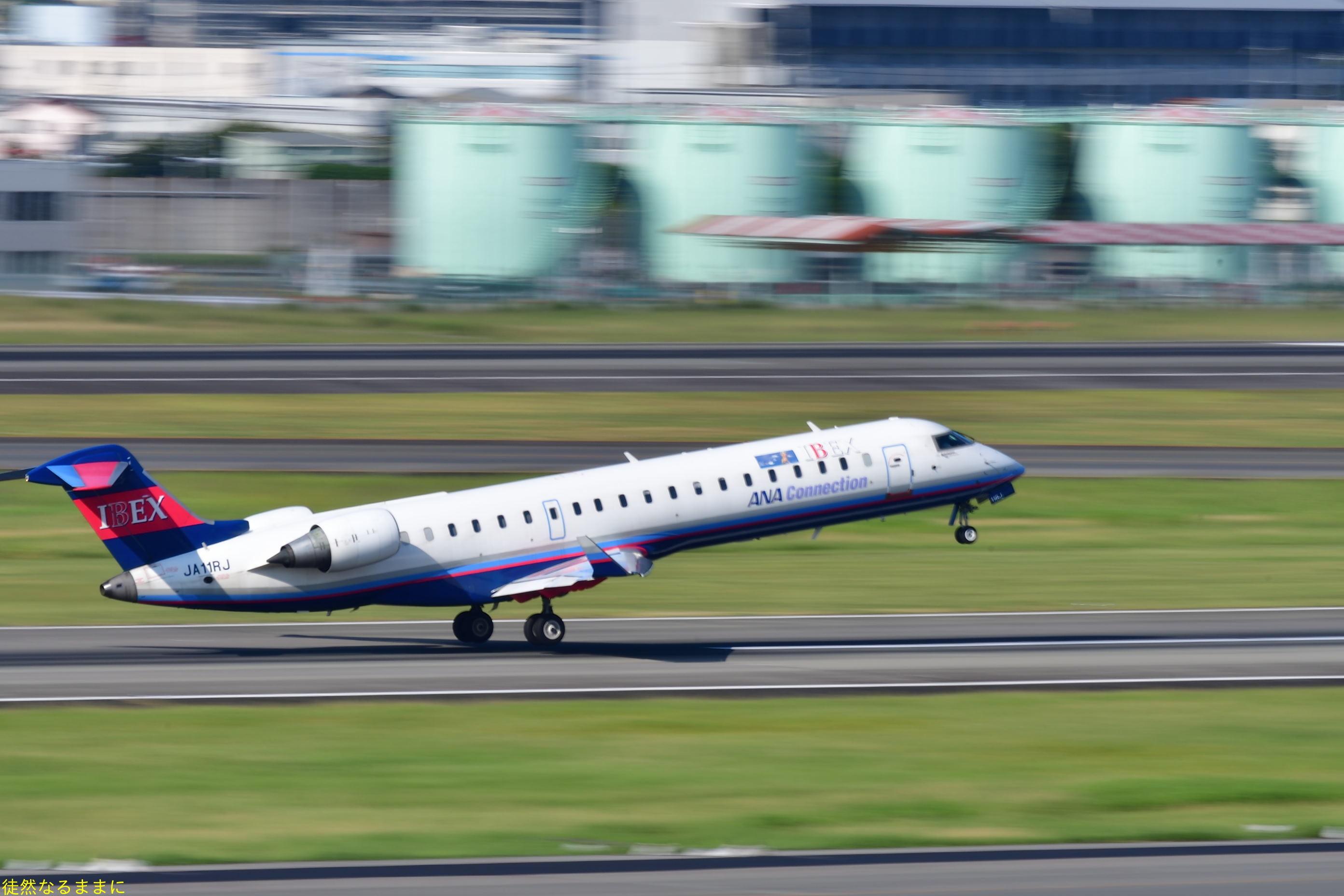伊丹空港_d0285540_06411715.jpg
